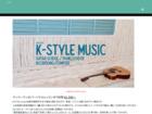 K-Style Guitar School