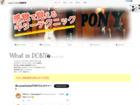 Looseguitar PONY(ルーズギターポニー)