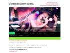 ワンリバーギタースクール