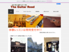 The Guitar Road郡上八幡教室