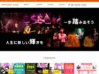 ジャパンギタースクール