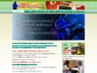 ギター教室 Love Rock 熊本
