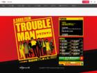 http://www.tv-tokyo.co.jp/troubleman/
