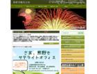 世界遺産・熊野古道/熊野市観光公社