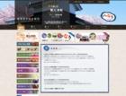 長岡京市観光協会
