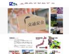 バイク選び.com