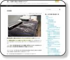 医療・福祉・癒しの資格カタログ