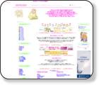 乳幼児の育児と栄養百科