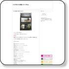 http://dncloseup.blog46.fc2.com/blog-entry-41.html