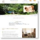 神戸 アロマセラピー | アロマフェイシャルと リフレマッサージ