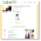 エステ&リラクゼーション salon Q-bi