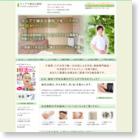 不妊・美容専門のキュアナ鍼灸治療院(千葉・八千代・船橋)
