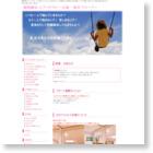 催眠療法 広島(ヒプノセラピー・心理)クローバー