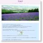 アロマセラピー&リフレクソロジーサロン Healing Room TAO