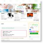ロルフィング鍼灸hinata 大阪上本町 谷町九丁目 筋膜リリース マインドブロックバスター レイキ