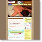 千葉県・館山市で極上のリラクゼーションサロンらく〜ね館山店