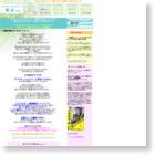 リラクゼーションスペース 風佳 FU-KA(アロマ レイキ ヒプノ カウンセリング 各種講座)