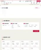 http://www.hasegawa.jp/memorial/
