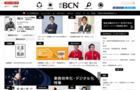 BCN Bizline
