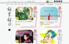 BOOK.asahi.com