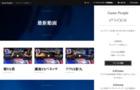 ティザーサイト向けアプリ事前登録【GAMEP(ガメップ)】