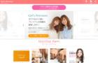 関東女子約10,000人が参加するポータルサイト【ガールズプレミアム】