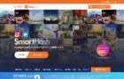 インスタグラム・Twitterキャンペーン実施ツール「SmartHash」