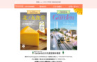 港北NT Style Book GARDEN & 北ノ丸食堂