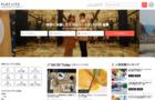 遊びの実名型×実体験投稿メディアPLAYLIFE媒体資料