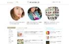 月間4600万PV超!女性メディア「MARBLE」販売開始!