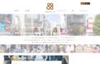 首都圏・女子高生ターゲットなら『歌広場』アドカラメディア 媒体資料