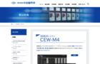 CEW-M4