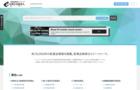 医薬品検索サイト「イーファーマ」媒体資料