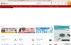 国内最大の技術データベースサイト『イプロス』