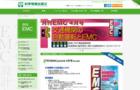 科学情報出版web