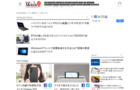 ITmedia Mobile