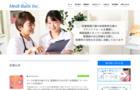 看護師宅発送の日本看護連盟発行会報誌「アンフィニ」のご紹介