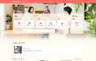 <住宅・不動産>に興味があるユーザーへの広告配信!「アド・ピュールエナ」資料