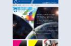 薬事広告表現を鑑みた出版社Web編集部からの情報発信、運用