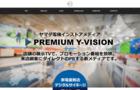 ヤマダ電機Y-VISION