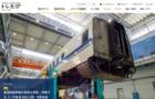 JRグループ6社協力の鉄道・旅行情報ウェブサイト『トレたび』広告媒体資料