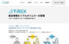 WEB勤怠管理「T-REX」