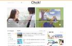 Chiik!3分で読める知育マガジン媒体資料