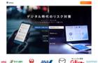 【炎上対策】Webリスクモニタリング・検索エンジン評判対策