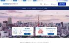 ECサイト商品認知向上UVM(User Voice Marketing)のご提案