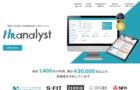 HR analyst