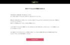海外ドラマのニュースやおすすめ情報を毎日お届け「海外ドラマboard」
