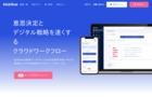 kickflow