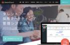 タレントプール特化型採用管理システム『Talent Cloud』