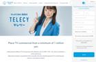 【ゲームアプリのテレビCM成功事例】新規獲得&休眠ユーザーアクティブ化に成功!